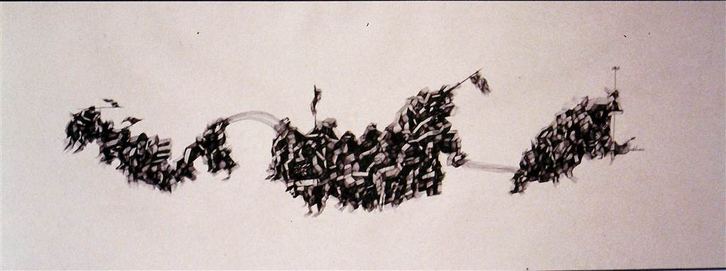 storie-di-rocce-e-di-uomini-1991-china_res